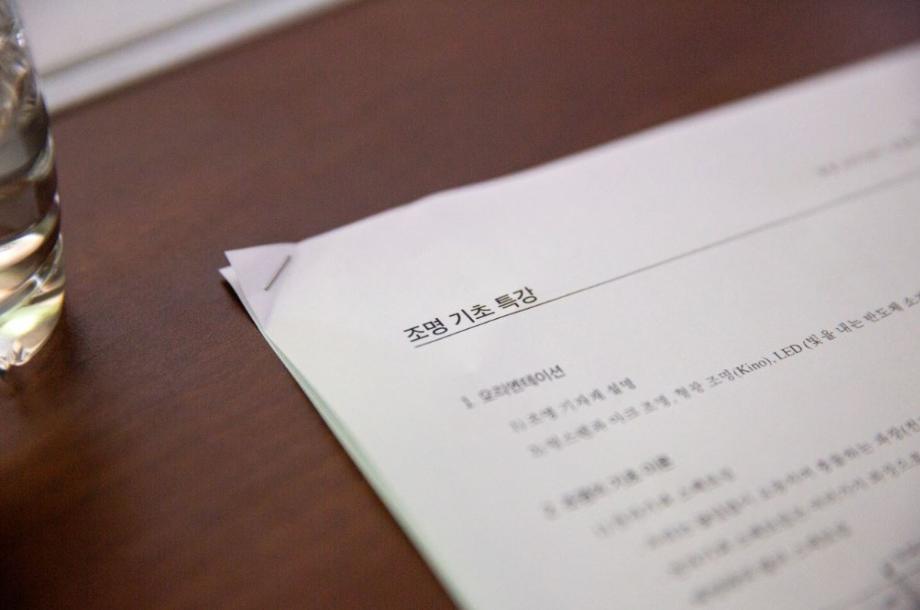 미디어영상광고학부 [영상촬영기초] 특강 : 김현석 촬영감독 이미지