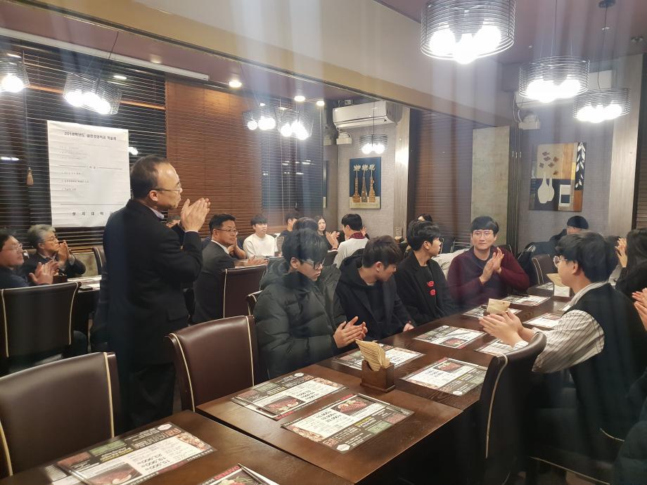 2019학년도 2학기 글로벌경영학과(야) 학술제 이미지