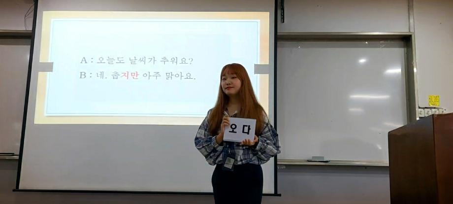 한국어문학과 송채영 학생, 최우수 예비 교원 선정 이미지